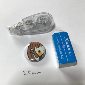 缶バッチ『立川美翠』