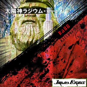 Jaxalate Records スターターセット + 限定楽曲「Ra88」