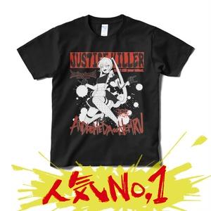 アンドロメダ∞ねむるJUSTICE KILLER Tシャツ(ファイナル・ブラック)