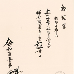 油絵 「円のむこう」リングシリーズ2 D003