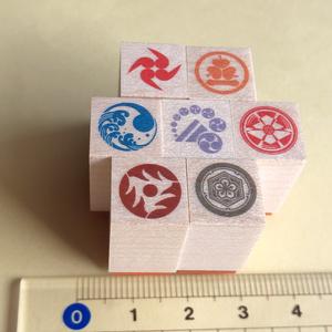 刀紋スタンプ ぷち 紋のみ