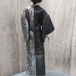 Smart Doll メンズ艶浴衣 黒×銀