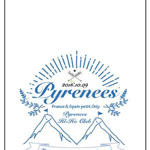 ピレネー登山部開催記念アンソロジー【1/365】 ※送料込