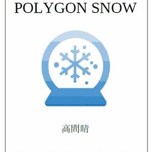 POLYGON SNOW【完全版】