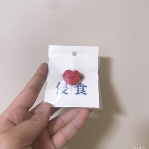 ハートちゃん ブローチ・ピンバッジ【侵食】