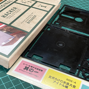 1/1 HACKER DISK プラモキット【ガレキ】
