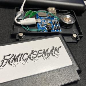 ファミカセマン (ファミカセ型MP3プレイヤー)