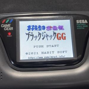 冴子先生のお色気ブラックジャックGG(ゲームギア)