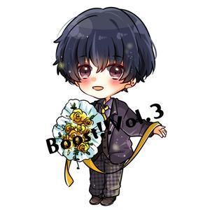 【冬瀬真琴】Boost!!Vol.3アクリルキーホルダー