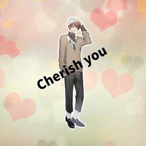 【rairu】Cherish you アクリルキーホルダー