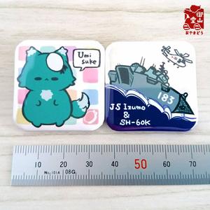 海自猫缶バッジ 陸海空ねこ×装備品缶バッジ-海-