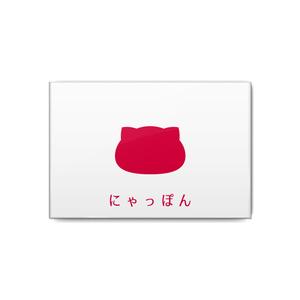 日本×猫缶バッジ にゃんこっき缶バッジその1-3/長方形・国名あり
