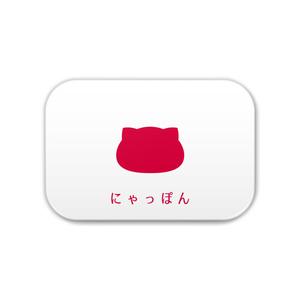 日本×猫缶バッジ にゃんこっき缶バッジその1-1/角丸長方形・国名あり