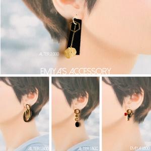 赤弓&黒弓耳飾り