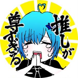 【凛宮】生誕祭限定缶バッジ コンプリートSet