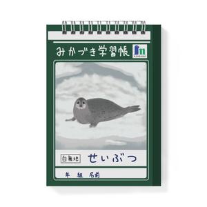 【三日月】2021年誕生日メモ帳