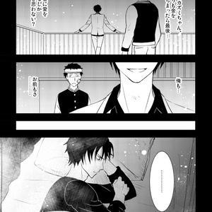 【創作BL】11月のスクルージ⑧