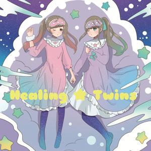 Healing Twins(CD版)