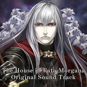 サウンドトラック新装版 DISC1~4(68曲)