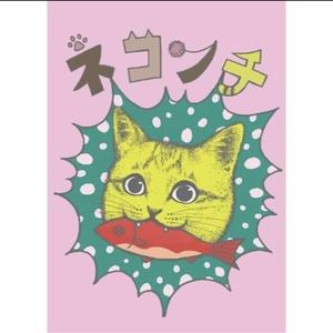 【ねこんち】クリアファイルpink&blue_2枚セット【neconchi】