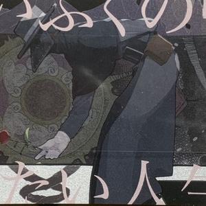 5月13日高田馬場CLUB PHASE 雪見だいふくの中身になりたい人生だったONEMAN LIVE『ミュージアム』先行入場デザインチケット