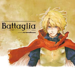シミュレーションRPG仮想サントラ Battaglia【全23曲】