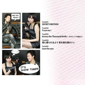 【CD盤+DL】SECRET EMOTION