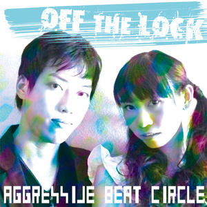 【CD盤+DL】OFF THE LOCK