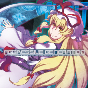 【CD盤+DL】AGGRESSIVE GENERATION