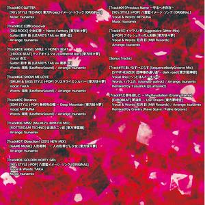 【CD盤+DL】AGGRESSIVE GLITTER