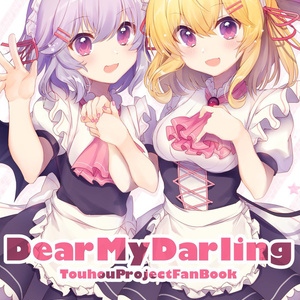Dear my darling