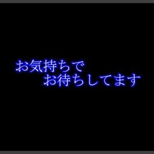 1月【賽銭箱】