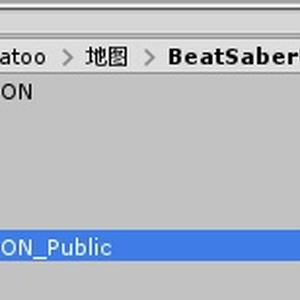 [UDON]Shatoo's UDON Beat Saber Kit