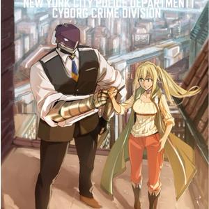 MARGIE & LAZLO【Case 01/合本版】