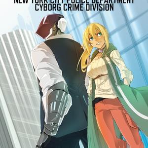 MARGIE & LAZLO【Case 01-1】