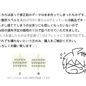 無印&スーダンドット柄ポーチ ※B級品 画像4枚目必読