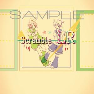 (完売)鏡音リン.レンよろず画集『Scramble LR』