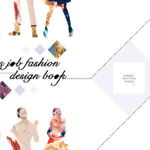 17`s job fashion design book