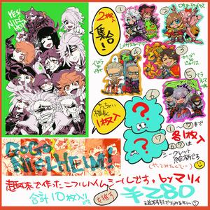 ニフルハイムちびシール※sold out,thank you so much!