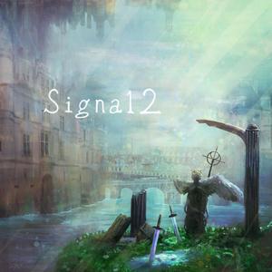 【CD版】Signal2