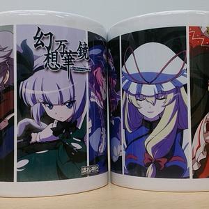 マグカップ17 ~霊夢・紫・幽々子・妖夢・咲夜~