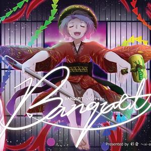 【オーケストラ】BANQUET -バンケット-【CD】