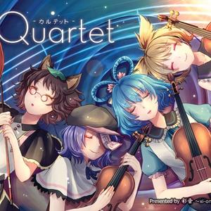 【Vioin】Quartet -カルテット-【DL】