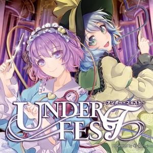 【オーケストラ】UNDER FEST -アンダー・フェスト-【CD/DL】