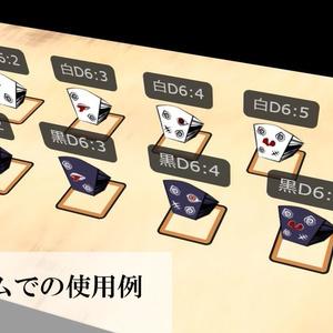 【素材】ホラー風6面ダイス画像png+ユドナリウム用zip