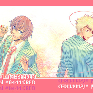 Signal #fe1441:RED