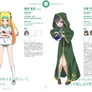 飛空艇コインバトル コンプリートキャラクターコレクション