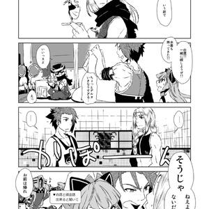 【電子版】白サリ禊パック¥309