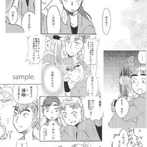 majiでkissする五分前!(孫さも)
