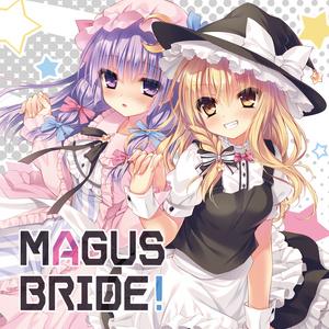 るび様&神城心亜が歌う東方アレンジCD「MAGUS BRIDE!」
